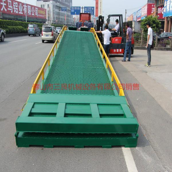 供应广东叉车移动装卸平台10吨生产厂家,3吨叉车移动装卸平台报价