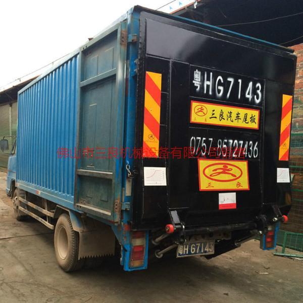 【乐从货车升降尾板】货车升降尾板厂家1.5吨货车升降尾板三
