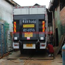 【盐步货车尾板】,主产货车尾板,货车尾板特价,三良机械