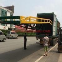 供应东莞移动式登车桥带支腿型号