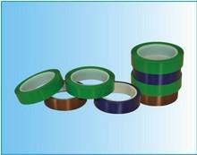 供应PET薄膜聚酯胶带