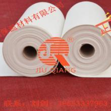 供应硅酸铝纤维纸