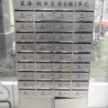 郑州信报箱 郑州不锈钢信报箱生产厂家图片