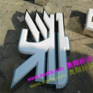 海南不锈钢吸塑发光字厂家图片