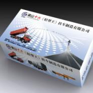 供应六安市盒装纸巾定做,抽取式纸巾盒/ 一次性纸巾盒定制