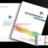 供应渭南市宣传手册定做、A4产品目录加工定做、食谱图册加工定做