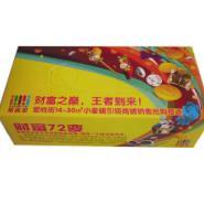 供应南通市纸巾盒设计,广告抽纸盒定做/ 抽取式纸巾盒/ 纸质纸巾盒