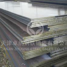 供应3mm厚65mn弹簧钢板/鞍钢正品65mn钢板图片