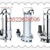 供应WQ25-35-5.5S带切割潜水排污泵价格
