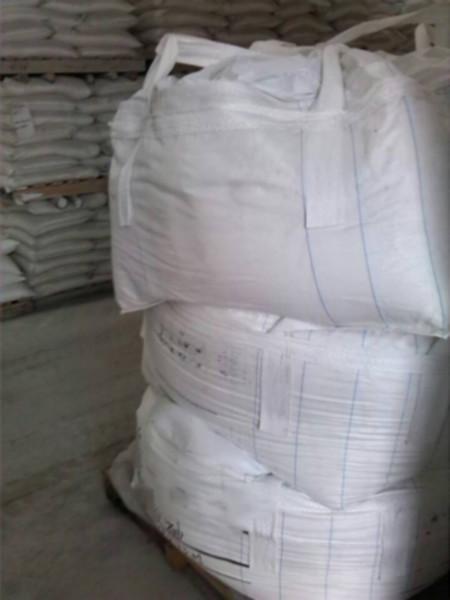 供应那有专做化工材料的包装袋?