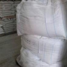 供应顺德二手吨袋批发零售99成新