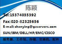IBMDS4700光纤硬盘图片