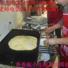 供应特色饼类培训特色早餐学习