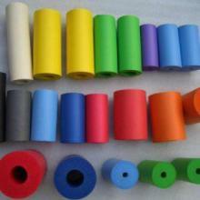 供应光面橡塑管 彩色把套 泡棉海绵套批发