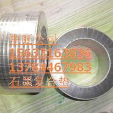 供应金属缠绕垫基本型