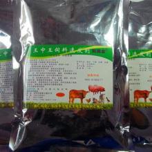 供应饲料速发剂铝箔袋