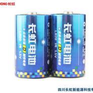 干电池生产图片