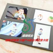 250g黑卡纸纯木浆黑卡纸印刷黑卡图片