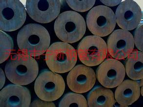 江苏无锡20钢45钢厚壁无缝钢管现货图片