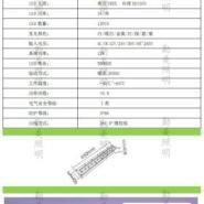 北京36W外控DMX地埋灯销售商图片