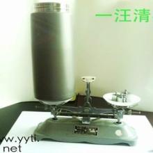 钛工厂生产钛戒指水杯等物品