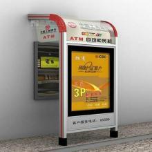 供应云南昆明工商银行ATM防护罩批发