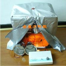 供应台灯性能测试仪 通用技术实验室 金魔方科教