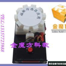 磁敏传感器应用套件 通用技术 金魔方科教