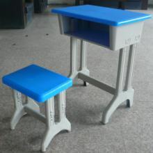 供应学生桌椅