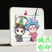 广州白云区ABS电源外壳彩印加工图片