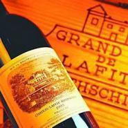 拉菲红酒价格图片