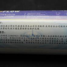 供应微晶激活芯纯净水机反渗透RO机一体式滤芯能量机后置滤芯批发