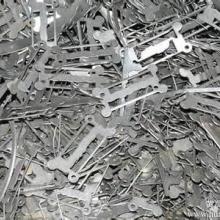 江苏省江阴经济开发区废不锈钢回收(#((#(304不锈钢316不锈钢收购商