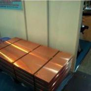 苏州市平江区收铜管收紫铜板收铜线图片