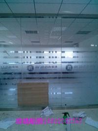 北京玻璃贴膜磨砂膜刻字专业施工图片