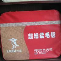 供应毛毯棉被袋汽车坐垫包装无纺布袋子