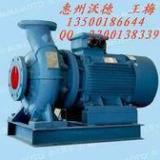供应冷冻水泵 冷冻水泵价格 冷冻水泵图片