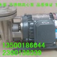 不锈钢化工泵图片