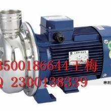 供应不锈钢食品泵  不锈钢食品泵供应商批发