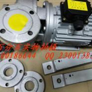 元新YS-35B模温机泵图片