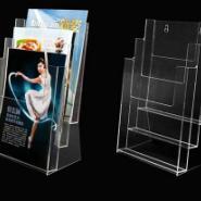 银行资料架/A4资料盒/目录盒图片