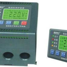 供应低压电动机保护器