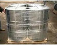 供应回收橡胶及橡胶原材料