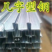 几字型钢精密加工销售报价图片