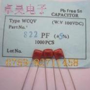 400v金属膜电容图片