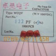 供应400v金属膜电容