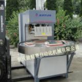 供应PLC控制高周波熔接机触摸屏吸塑包装高周波文具吸塑包装设备