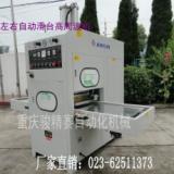 供应暖手宝热合机  四川成都暖手宝高频热合机生产厂家