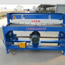 供应温州电动机械剪板机1.3X1300