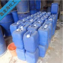 青州工业级磷酸磷酸85山东磷酸